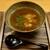 赤坂とゝや魚新 - 料理写真: