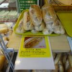132573510 - 街中華風禁断の餃子パン