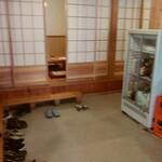 ちねんや~石垣島 - 内観