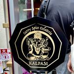 Curry Spice Gelateria KALPASI - Curry Spice Gelateria KALPASI
