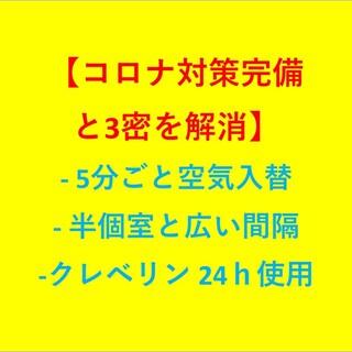 KollaBo 赤坂店
