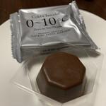 ガトーフェスタ ハラダ - コールドショコラ0〜10℃