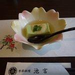 季節料理池宮 - 枝豆豆腐です