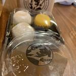 和菓子の楽emon. - 料理写真: