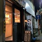 らー麺山之助 - らー麺山之助 本店@山形 店舗入口とメニュー