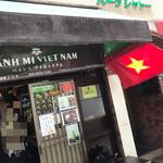 BANH MI VIET NAM -