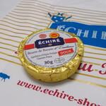 エシレ・マルシェ オ ブール - その他写真:エシレ バター30g ポーション 食塩不使用
