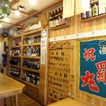 浜焼太郎  - 店内