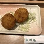 吉池食堂 - 吉池コロッケ2個(420円)