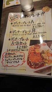 カフェ&ダイニングキッチン ピエロ - 別紙1。 最後のメニューはシェアにピッタリ!