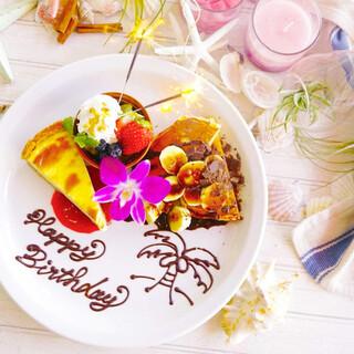 メッセージ付きデザートでお祝い♪誕生日・記念日・歓迎会にも◎