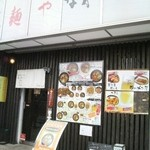 麺や ながしろ - お店入り口