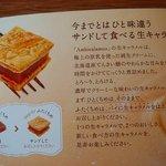 アンビキャラムス - おいしい食べ方☆