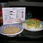 まるこちゃん - タコライス(スープ付き)