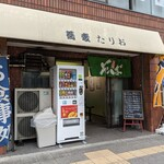 蕎麦 たりお - 【2020/7】外観