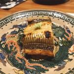 蕎麦割烹  倉田 - 煮穴子の握り