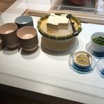 星野リゾート西表島ホテル レストラン - 料理写真:
