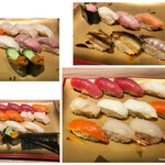 寿司処きんのだし - 海苔の改善必要