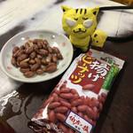 イマナカ酒店 - きたさんは大の!駄菓子、しかも豆好き