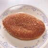 月猫亭 - 料理写真:カレーパン