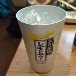 弁慶 - レモンサワー