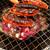 炭火ホルモン酒場そがん - 料理写真:「R01.06」