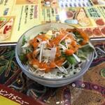 ニムタ - セットのサラダ