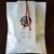 鈴懸 - 祇園饅頭。期間限定販売です。包み紙の紋様は、櫛田神社の神紋です。