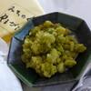まめや - 料理写真:富貴豆(ふうきまめ/100g230円)