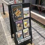 ストリーマー コーヒーカンパニー - 店外用メニュー