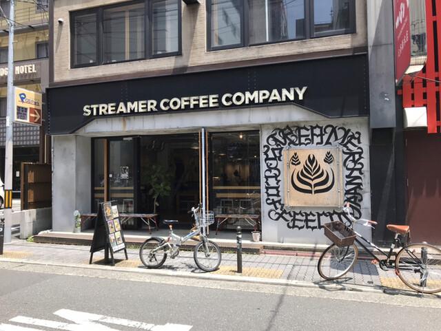 コーヒー 心斎橋 ストリーマー