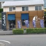 チーズケーキ専門店 カラベル -