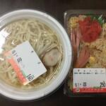 いすの木惣菜館 - キャーーー!!!チャーハンに沖縄そばヽ(´o`  安い!