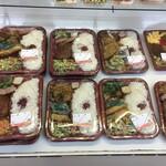 いすの木惣菜館 -