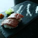 琉球回転寿司 海來 - 料理写真:A5ランク石垣牛特選霜降り(ミスジの炙り)