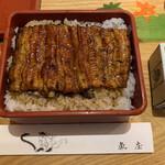 魚庄 - 料理写真: