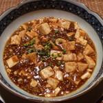 中国料理酒家 中 - 四川風麻婆豆腐
