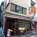 喫茶店 セブン - 外観