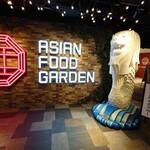 シンガポール フード ガーデン -