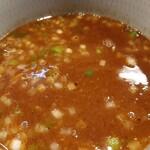 麺屋 蕃茄 -