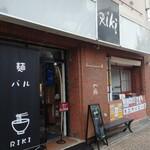 麺バル RIKI -
