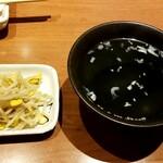 JA全農ミートフーズ直営 焼肉ぴゅあ - ナムル、スープお替り!