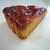 サンキュー ベイク - 料理写真:フランボワーズ