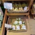 土のめぐみ館 - 料理写真: