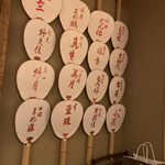 132642161 - 京丸うちわ。『銀座ふじやま』に京都からも芸妓、舞妓が来ているようだ。