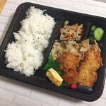 ひまわり亭 - 日替り弁当 豚しょうが焼き、白身フライ、イカフライ