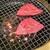 焼肉 銀座コバウ - 料理写真:シャトーブリアン