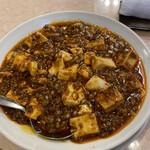 132649153 - 麻婆豆腐(ハーフ)