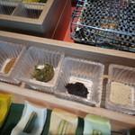 ベーズ・カフェ - 柚子味噌・?味噌・黒味噌・きな粉