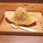 京都四条くをん -